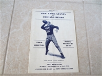 1940 Chicago Bears at New York Giants football program McAfee, Luckman, Hein, Leemans