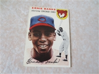 1954 Topps Ernie Banks rookie baseball card #94
