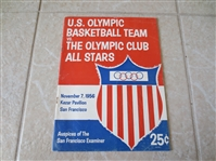 1956 U.S. Olympic Basketball Team scored program with Bill Russell and K.C. Jones RARE