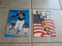(2) 1941 Chicago Bears home football programs in very nice shape.  Bears win 1941 Championship!
