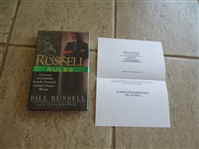 Autographed Bill Russell hardcover book of the Basketball Hall of Famer with certificate of authenticity